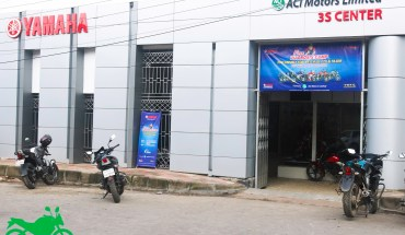 Yamaha 3s Center, Tejgaon, Dhaka