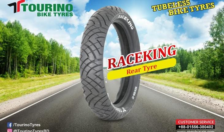 Tourino RaceKing 120/80