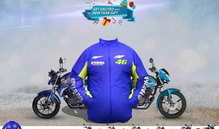 Yamaha Offer