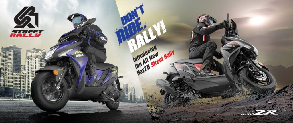 Yamaha Ray ZR Street Rally Review