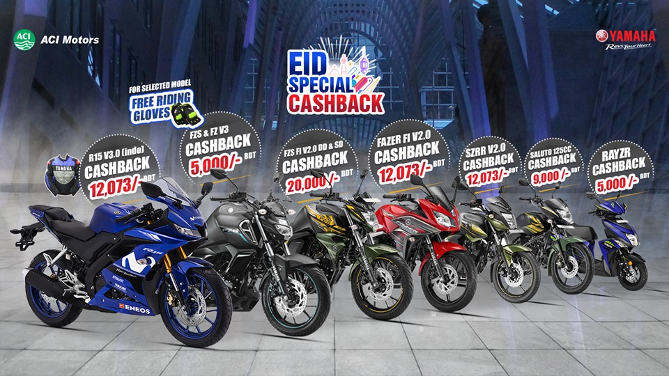 Yamaha Eid Offer