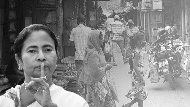 পশ্চিমবঙ্গে লকডাউন: করোনা ভাইরাস নিষ্ক্রিয় করছে নাকি ফ্যাসিবাদের হাত শক্ত করছে?