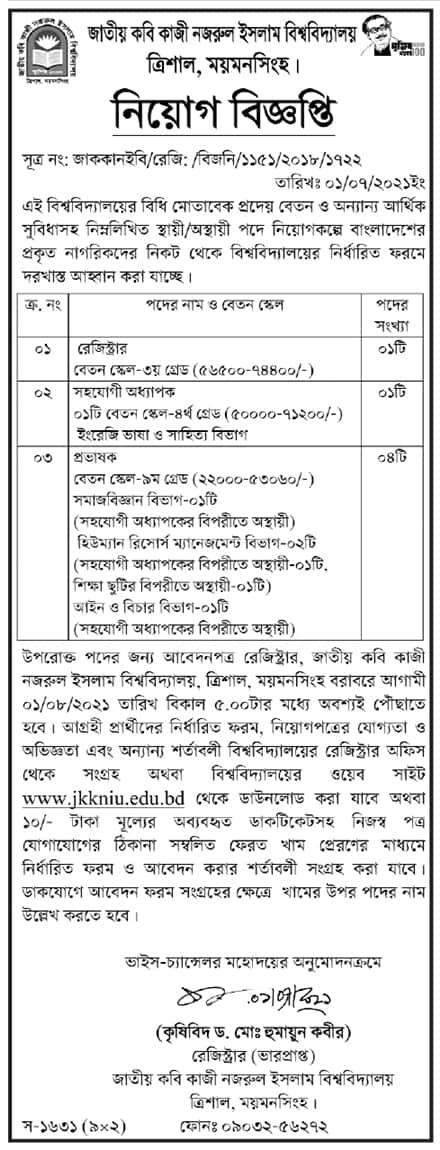 Jatiya Kabi Kazi Nazrul Islam University Job Circular