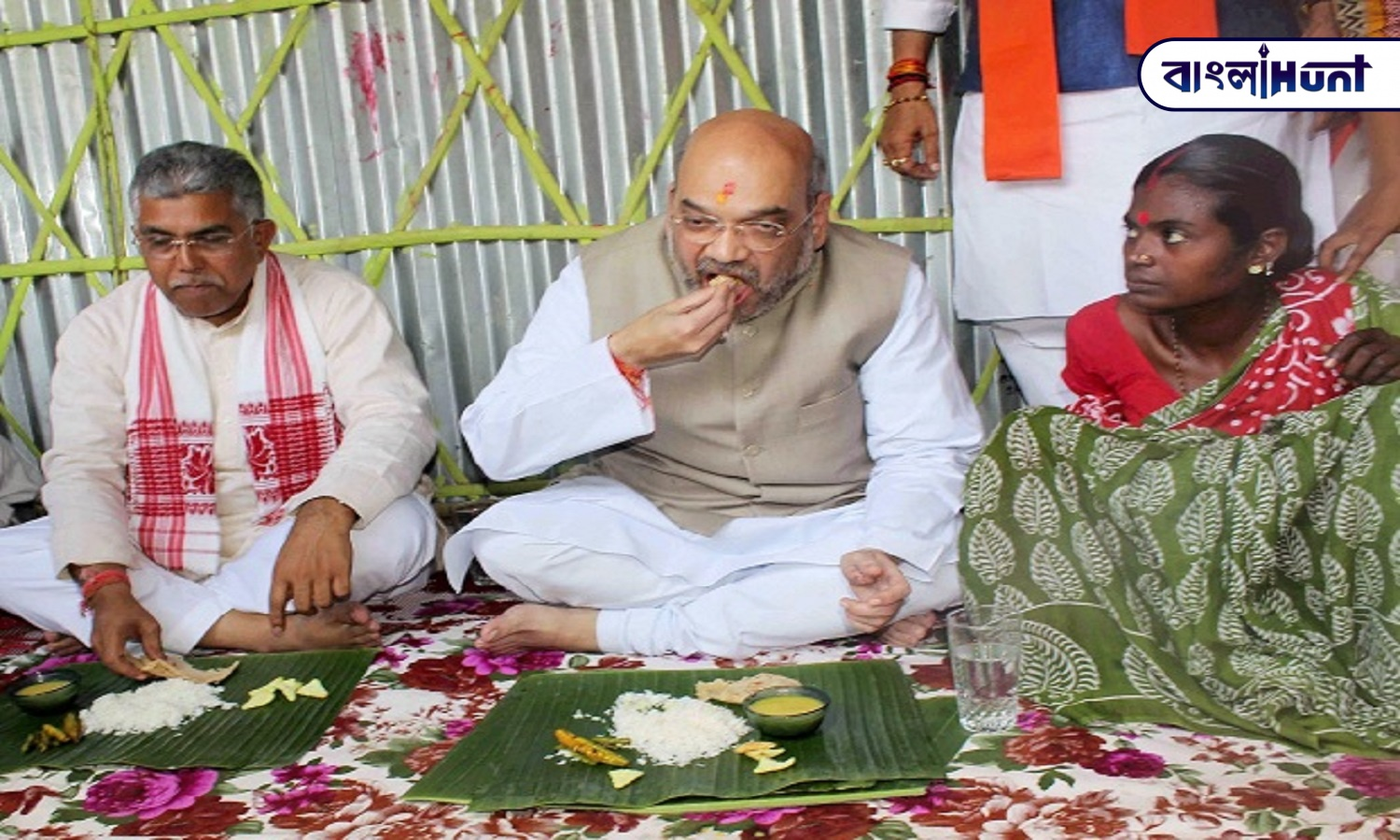 Gita Mahali got a job in the state government on the day of Amit Shah's visit