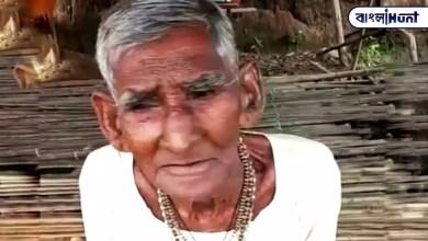 Photo of ১০৪ বছরে জলের স্বাদও নেননি! চাঞ্চল্যকর দাবি বৃদ্ধের