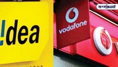 Photo of দাম বাড়ছে না, উল্টে আগের দামেই দ্বিগুন ডেটা দেবে Vodafone Idea