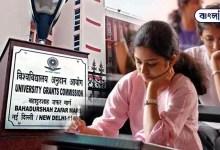 Photo of কোনো ছাড় নয়! সেপ্টেম্বরের মধ্যেই হবে ফাইনাল সেমিস্টারের পরীক্ষা, নতুন গাইডলাইন দিল UGC