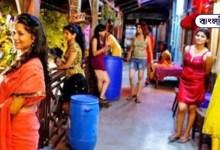 Photo of এবার সোনাগাছিতে শুধু মহিলা যৌনকর্মীই নয়, পাওয়া যাবে পুরুষকর্মীও
