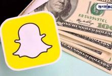 Photo of ভাইরাল ভিডিও এর জন্য ১০ লাখ ডলার! টিকটকের জনপ্রিয়তা ধরতে আসরে নামল Snapchat