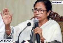 Photo of কেন্দ্রের পাঠানো পিপিই এর রং নিয়ে খুশি নন মমতা ব্যানার্জী, শুরু রাজনৈতিক বিতর্ক