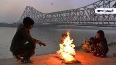 Photo of পশ্চিমবঙ্গে এই সপ্তাহেই ফের জাঁকিয়ে পড়বে শীত, ঠক ঠক কাপবে শহরবাসী
