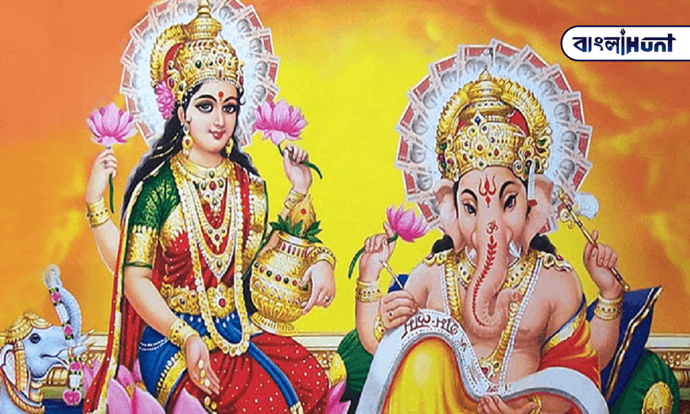 worship-mother-lakshmi-and-dev-ganesha-with-devotion-happiness-and-prosperity-will-return-to-the-world