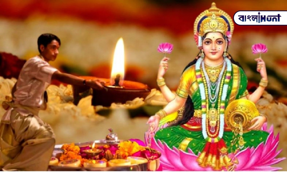 Remember mother Lakshmi to increase happiness and prosperity in the world