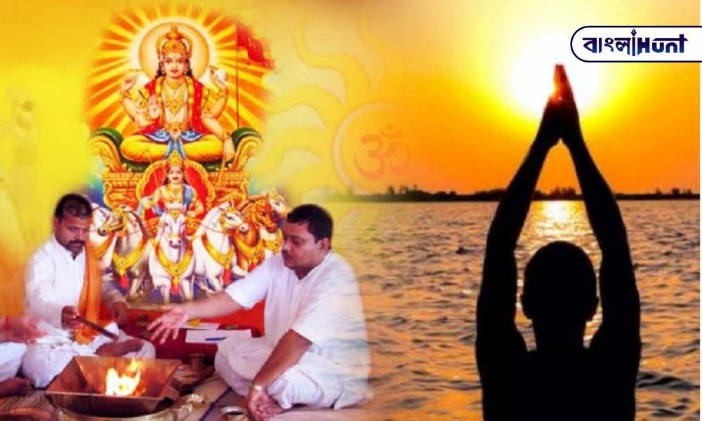 worship the Surya Dev every sunday, the disease will be released from your life!