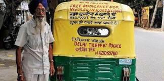 harjinder singh auto ambulance