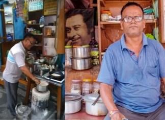 Paltanda-TeaStall-Banglalive