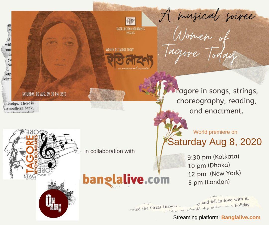 iti-labanya-tagore-musical-online-event
