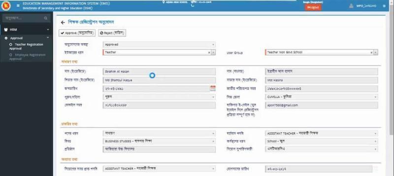 HRM Registration Approval
