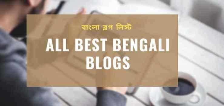 Bangla blog directory