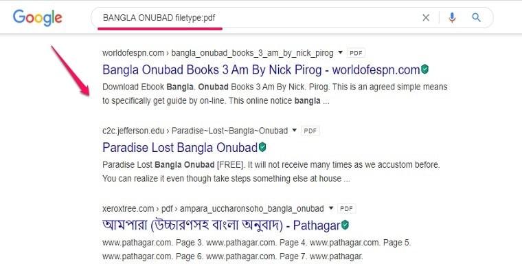 Bangla pdf books with google