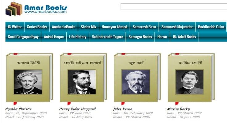 Bengali e-book download