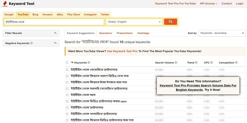 free YouTube keyword research tool