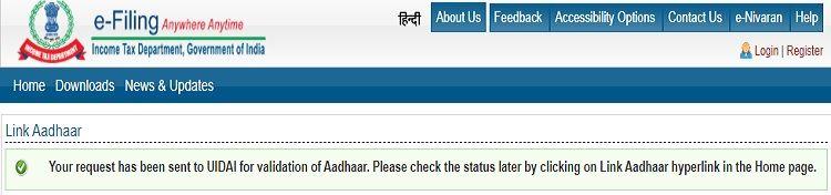 Aadhaar validation request sent