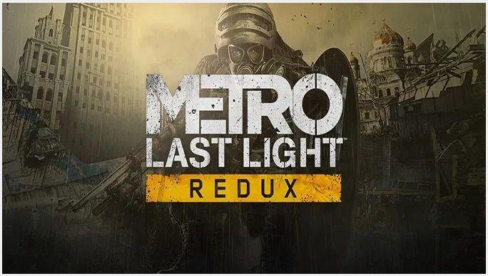 Metro: Last Light গেম