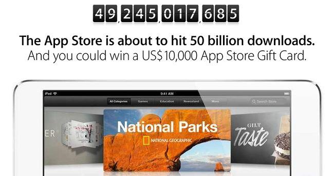apple 50bn contest