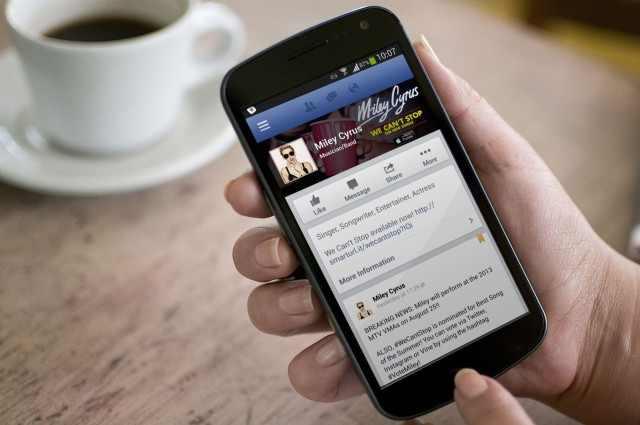 Facebook-VIP-app