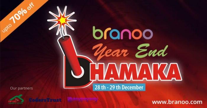 Branoo Year End Dhamaka