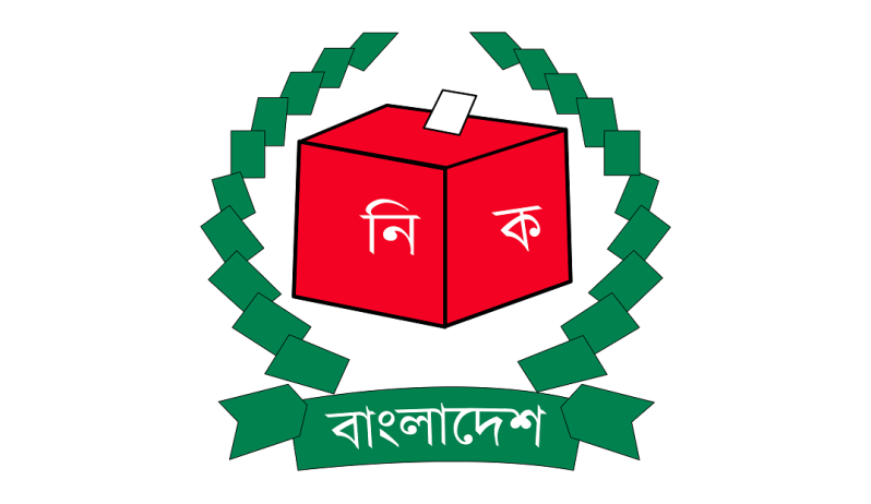 ec bangladesh