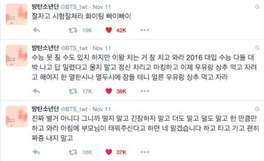 Captura de pantalla 2015-11-22 a las 12.50.10