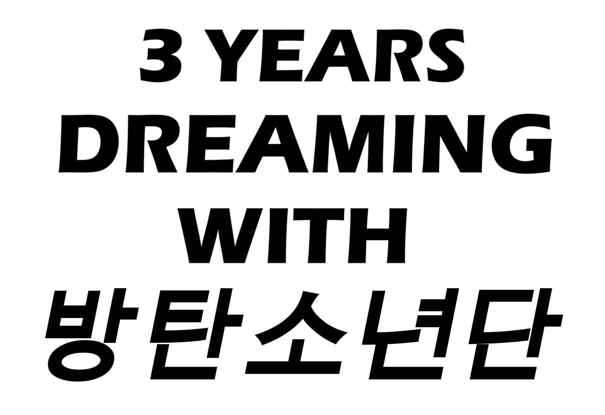 Hope Bst J Members