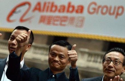 Alibaba pregăteşte o listare secundară gigant de 13,4 miliarde dolari pe bursa din Hong Kong