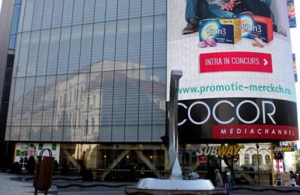 Cocor Bucureşti, care operează centrul comercial cu acelaşi nume din Bucureşti, a raportat un profit de 1,8 mil. lei în S1/2019, la afaceri de 6,7 mil. lei