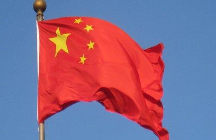 China îşi construieşte discret rezerve pentru a scăpa de dependenţa de dolarul american