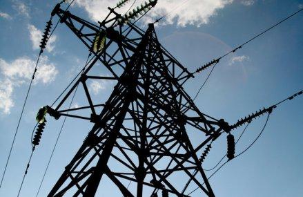 CEZ a evaluat ofertele de achiziţie a activelor din România şi discută cu investitorul care a acordat cel mai bun preţ