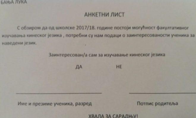 anketni list