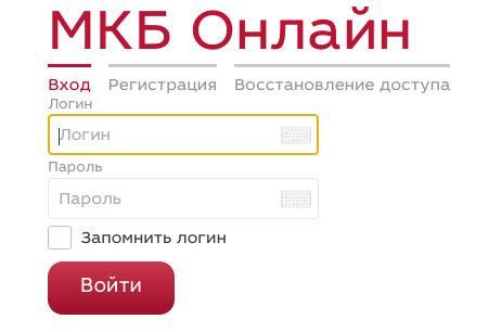 Адрес московский кредитный банк в одинцове