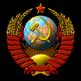Центральная касса СССР
