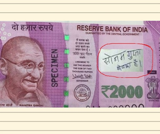 Scribbled Currency Notes are Legal Tender : RBI