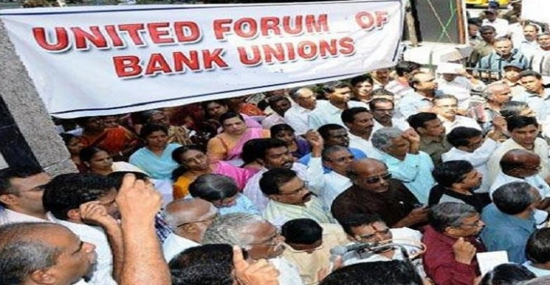 Bank Strike on 21 December and 26 December 2018