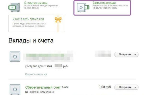 Андрей картавцев скачать песни 2020 года