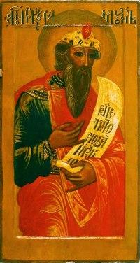 Icon of Prophet Samuel