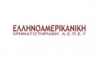 Ελληνοαμερικανική: Η αναμενόμενη διορθωτική κίνηση δε χρήζει ανησυχίας όσο ο ΓΔ διακρατά τη στήριξη των 600 μονάδων