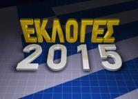 Στις 27/9 οι εκλογές – Ο ΣΥΡΙΖΑ έχει χάσει την δυναμική του και ποντάρει στην ΔΕΘ – Χρυσή Αυγή και Λαφαζάνης ενισχύονται