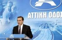Η Αττική Οδός δίνει μερίσματα στην οικογένεια Μπόμπολα που θα ζήλευε και ο Εμίρης του Κατάρ