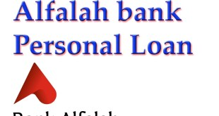 Alfalah bank Personal Loan Photo
