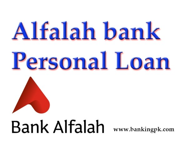 Alfalah bank Personal Loan Photo